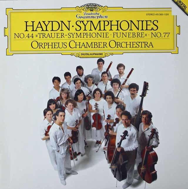 オルフェウス室内管弦楽団のハイドン/交響曲第44&77番 独DGG 3125 LP レコード