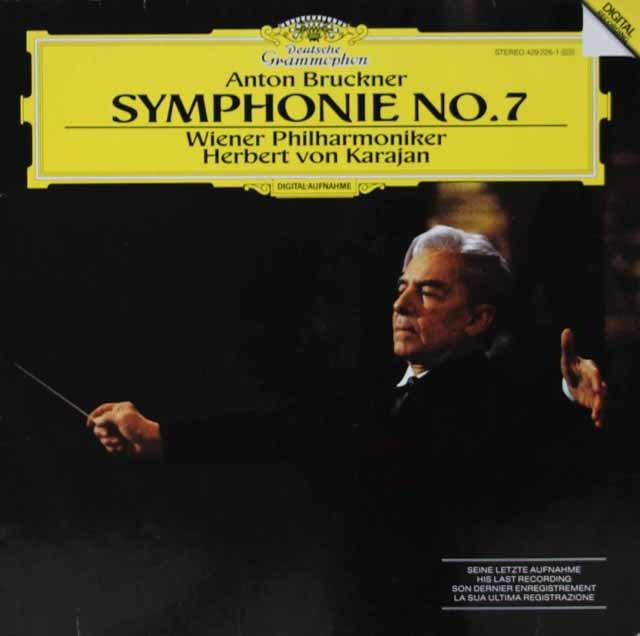 カラヤンのブルックナー/交響曲第7番 独(?)DGG 3125 LP レコード