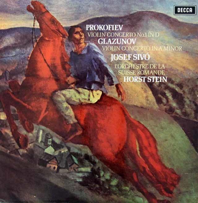 【オリジナル盤】シヴォー&シュタインのプロコフィエフ&グラズノフ/ヴァイオリン協奏曲集 英DECCA 3125 LP レコード