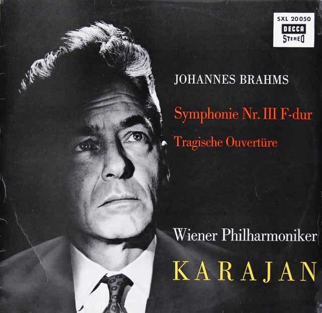 カラヤンのブラームス/交響曲第3番&悲劇的序曲 独DECCA 3125 LP レコード