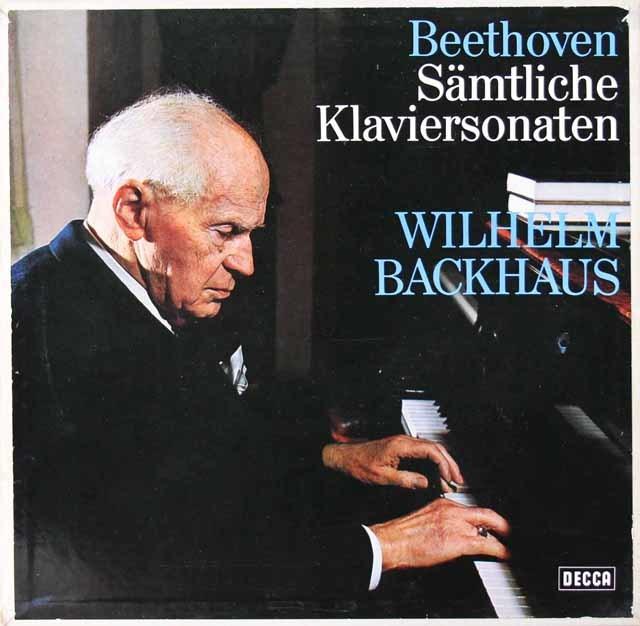 バックハウスのベートーヴェン/ピアノソナタ全集 独DECCA 3125 LP レコード