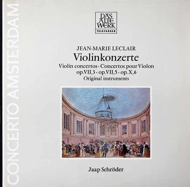 シュレーダーのルクレール/ヴァイオリン協奏曲集  独TELEFUNKEN 3125 LP レコード