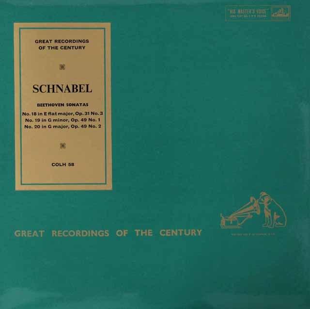 シュナーベルのベートーヴェン/ピアノソナタ第18番、第19番、第20番 英EMI(HMV) 3125 LP レコード
