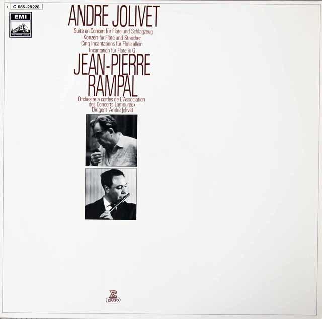 ランパルのジョリヴェ/「フルートのための作品集」 独EMI 3125 LP レコード