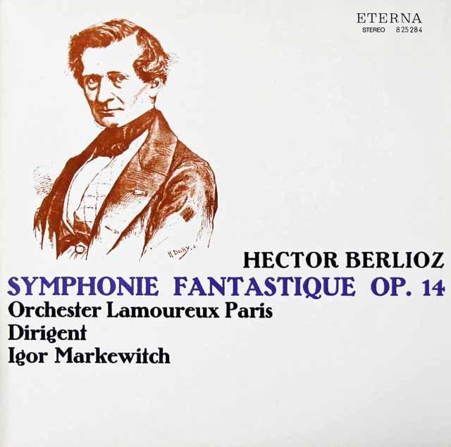 マルケヴィチのベルリオーズ/幻想交響曲  独ETERNA 3125 LP レコード