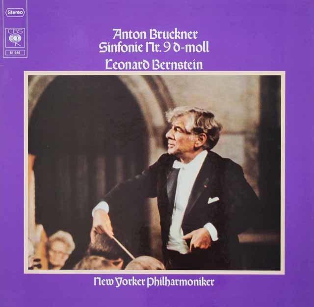 バーンスタインのブルックナー/交響曲第9番 独CBS 3126 LP レコード