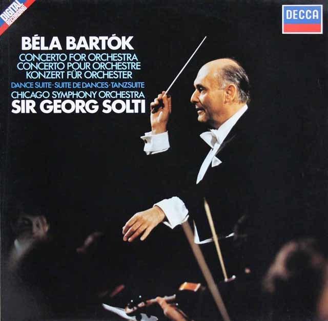ショルティのバルトーク/「管弦楽のための協奏曲」ほか 独DECCA 3126 LP レコード