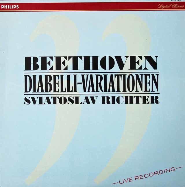 リヒテルのベートーヴェン/ディアベリ変奏曲 蘭PHILIPS 3126 LP レコード