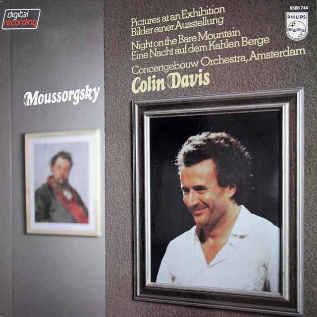デイヴィスのムソルグスキー/「展覧会の絵」ほか 蘭PHILIPS 3126 LP レコード