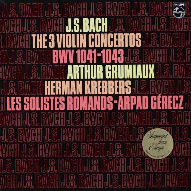 グリュミオー&ゲーレーツのバッハ/ヴァイオリン協奏曲集 蘭PHILIPS 3126 LP レコード