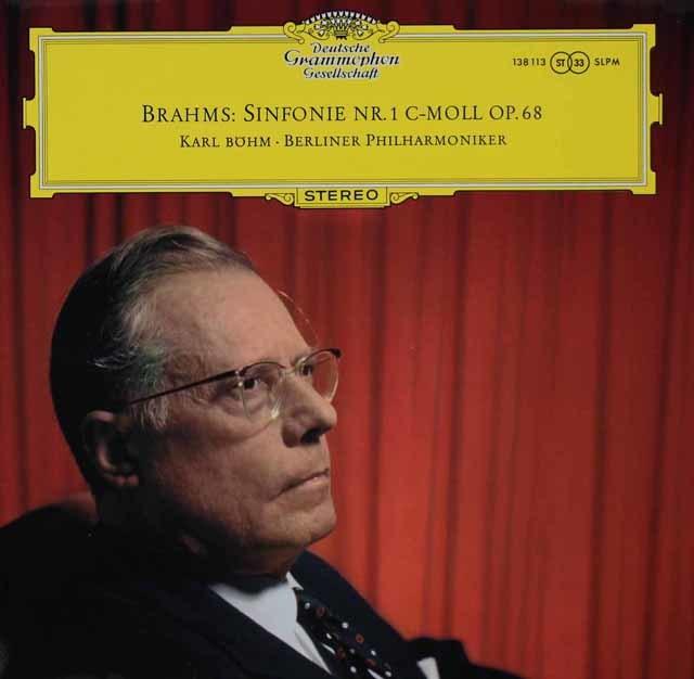 ベームのブラームス/交響曲第1番 独DGG 3126 LP レコード