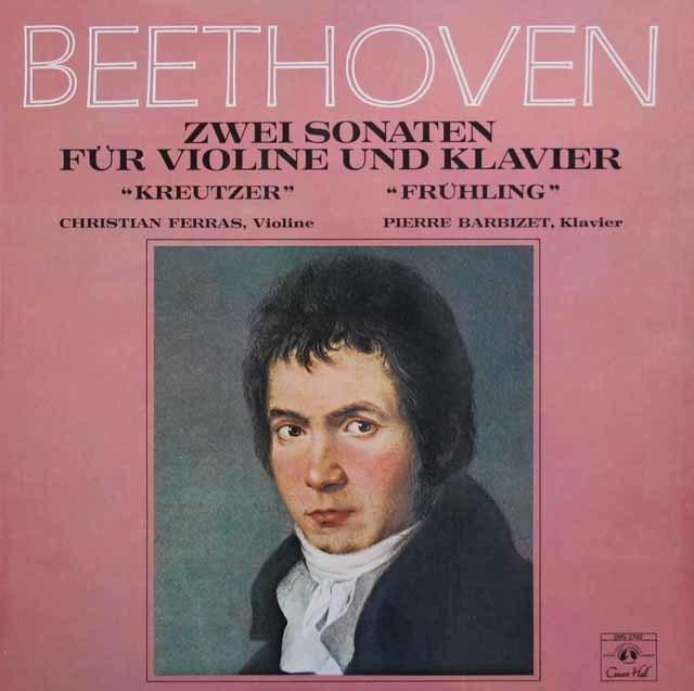フェラス&バルビゼのベートーヴェン/ヴァイオリンソナタ「春」&「クロイツェル」 仏Concert Hall 3126 LP レコード