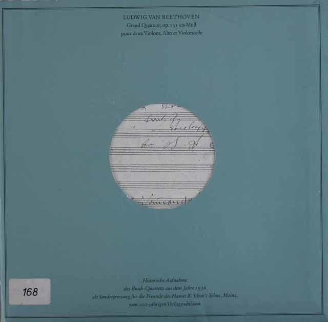 ブッシュ四重奏団のベートーヴェン/弦楽四重奏曲第14番 独Schott 3126 LP レコード