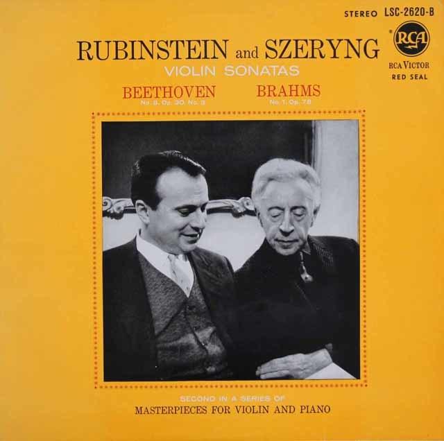 シェリング&ルービンシュタインのブラームス/ヴァイオリンソナタ第1番「雨の歌」ほか 独RCA 3126 LP レコード