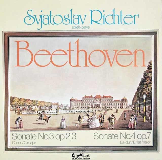 リヒテルのベートーヴェン/ピアノソナタ第3&4番 独EURODISC 3126 LP レコード