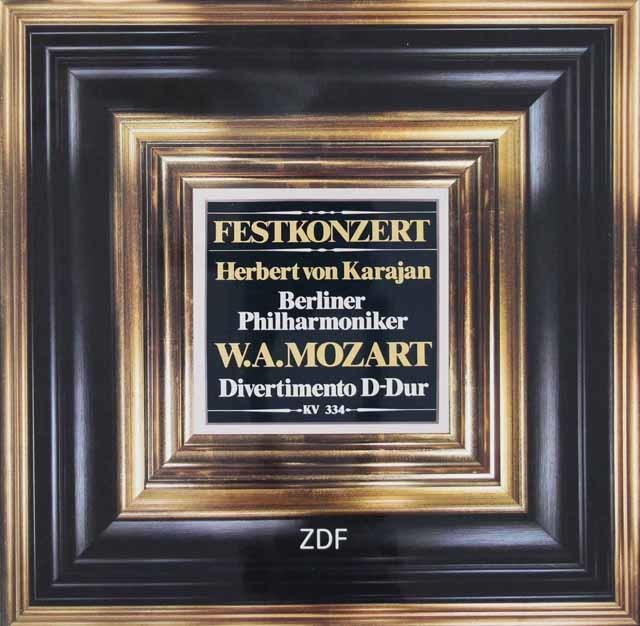 【非売品・限定盤】 カラヤンのモーツァルト/ディヴェルティメント第17番 独ZDF 3126 LP レコード