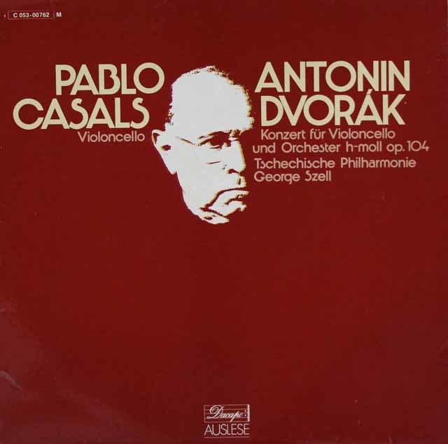 カザルス&セルのドヴォルザーク/チェロ協奏曲 独Dacapo 3127 LP レコード