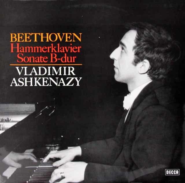 アシュケナージのベートーヴェン/ピアノソナタ第29番「ハンマークラヴィーア」 独DECCA 3127 LP レコード