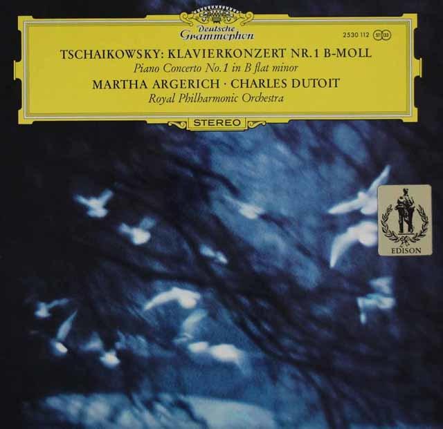 アルゲリッチ&デュトワのチャイコフスキー/ピアノ協奏曲第1番 独DGG 3127 LP レコード