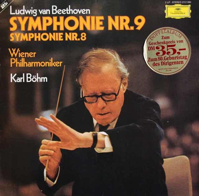 ベームのベートーヴェン/交響曲第9番「合唱付き」&第8番  独DGG 3127 LP レコード
