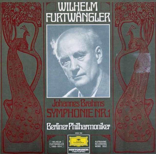 フルトヴェングラーのブラームス/交響曲第1番 独DGG 3127 LP レコード