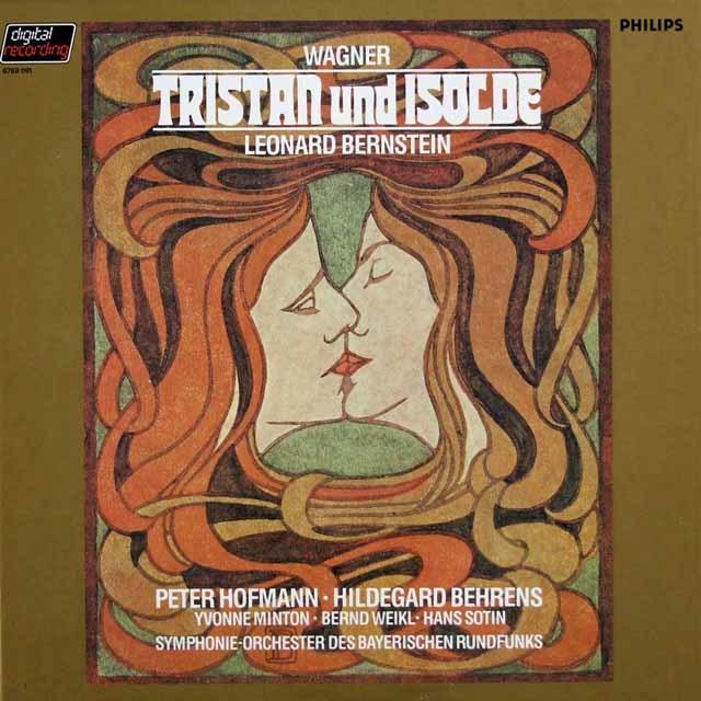 バーンスタインのワーグナー/「トリスタンとイゾルデ」 蘭PHILIPS 3127 LP レコード