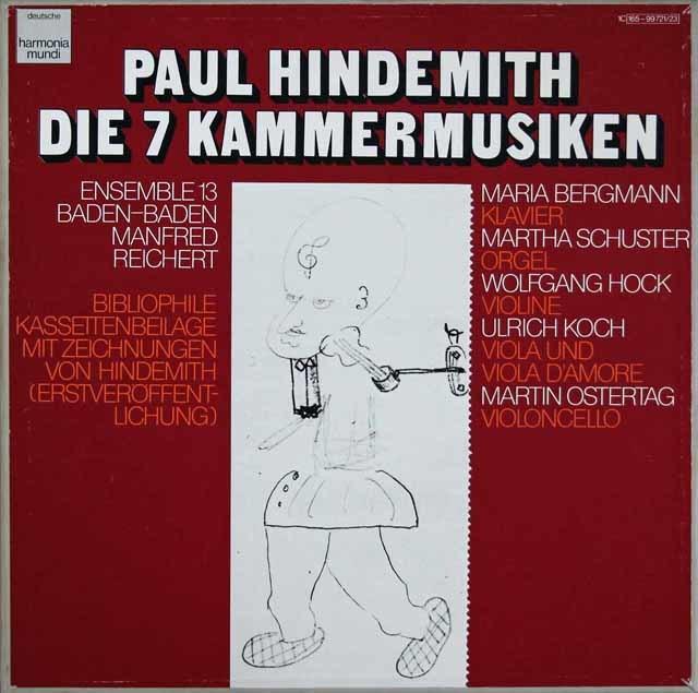 ライヒェルトのヒンデミット/7つの室内音楽集 独HM 3127 LP レコード