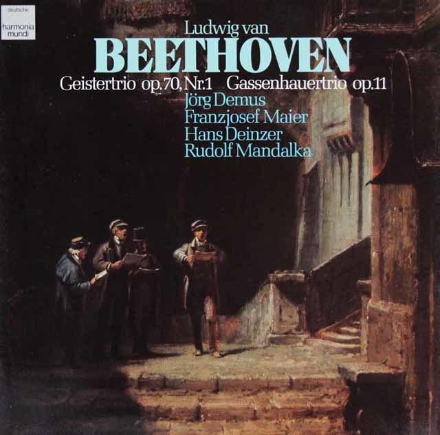 デムスらのベートーヴェン/ピアノ三重奏曲第5番「幽霊」ほか 独HM 3127 LP レコード