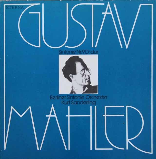 ザンデルリンクのマーラー/交響曲第9番 独ETERNA 3127 LP レコード