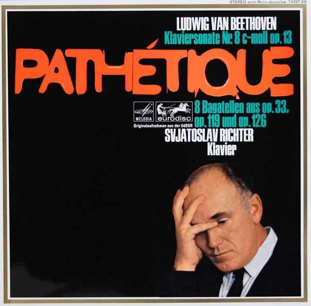 リヒテルのベートーヴェン/ピアノソナタ第8番「悲愴」ほか 独eurodisc 3127 LP レコード