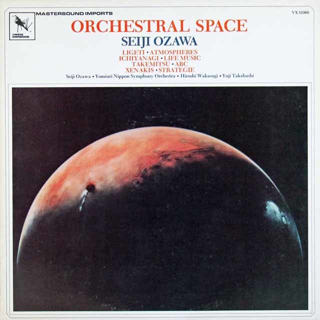 小澤の「オーケストラル・スペース」(クセナキス/「アトモスフェール」ほか) 米Varese Sarabande 3127 LP レコード