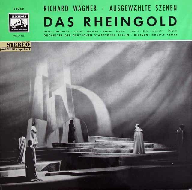 ケンペのワーグナー/「ラインの黄金」(抜粋) 独EMI 3128 LP レコード