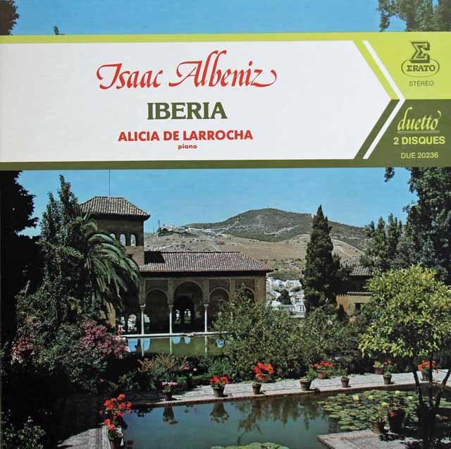 ラローチャのアルベニス/「イベリア」全曲 仏ERATO 3128 LP レコード