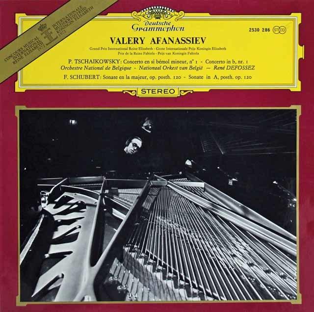 アファナシエフのチャイコフスキー/ピアノ協奏曲第1番ほか ベルギーDGG 3128 LP レコード