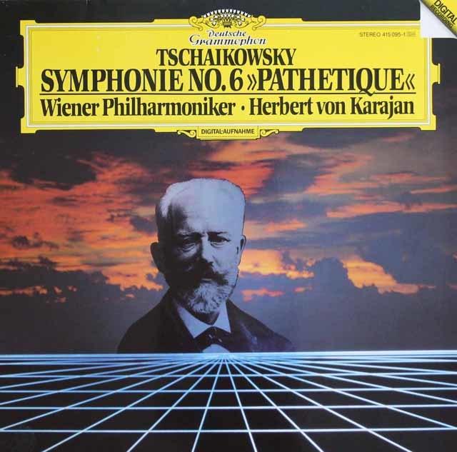 カラヤンのチャイコフスキー/交響曲第6番「悲愴」 独DGG 3128 LP レコード