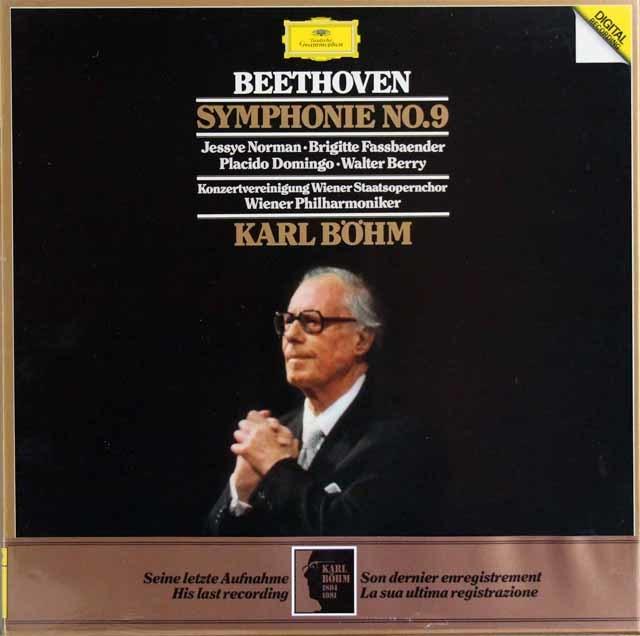 【未開封】ベームのベートーヴェン/交響曲第9番「合唱付き」  独DGG 3128 LP レコード