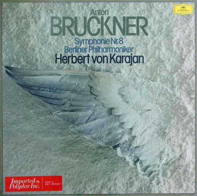 【未開封】 カラヤンのブルックナー/交響曲第8番 独DGG 3128 LP レコード