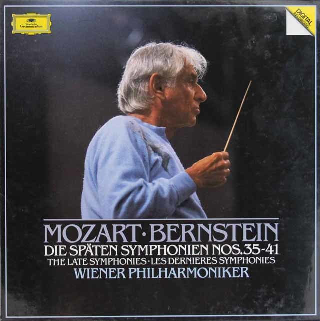【未開封】バーンスタインのモーツァルト/後期交響曲集 独DGG 3128 LP レコード