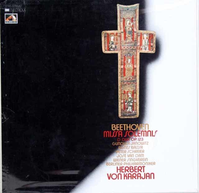 【未開封】カラヤンのベートーヴェン/ミサ・ソレムニス  独EMI 3128 LP レコード