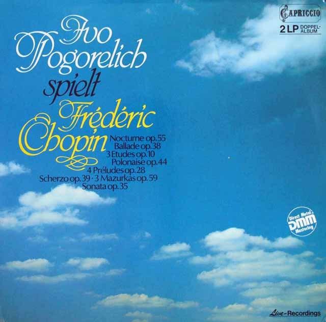 ポゴレリチ、ショパンを弾く 独APRICCIO 3129 LP レコード