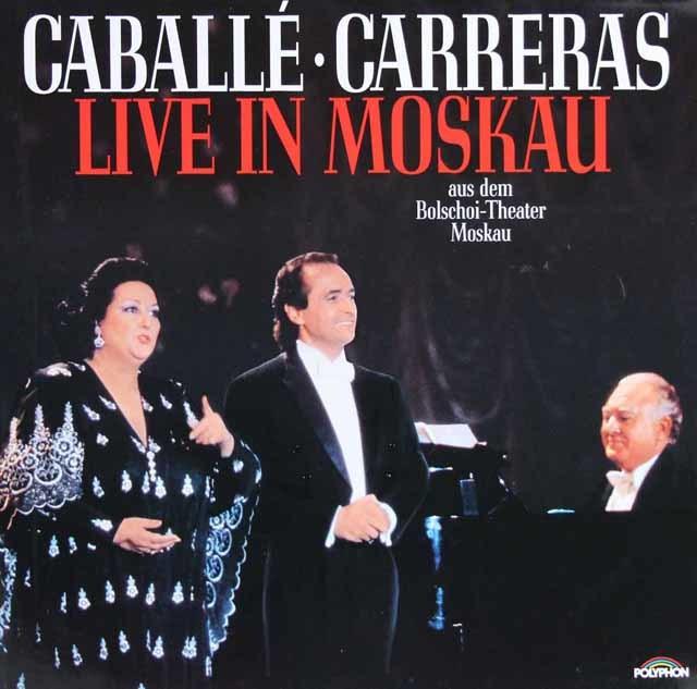 カレーラス&カバリエ/モスクワ・ライヴ 独POLYPHON 3129 LP レコード