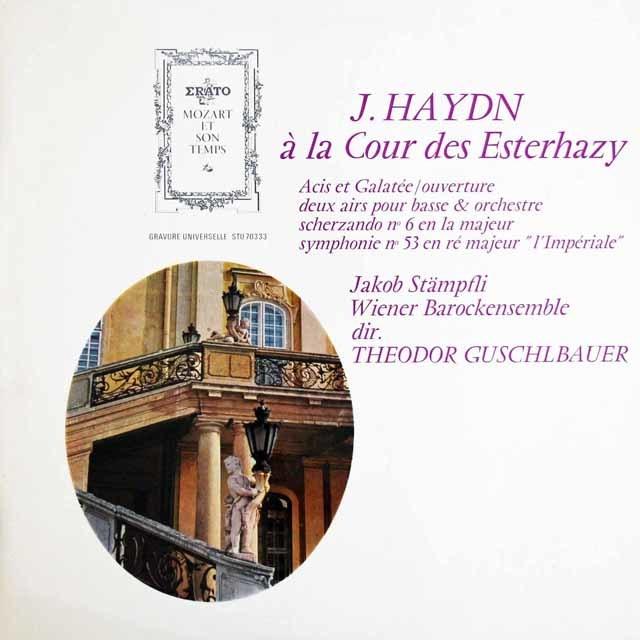 グシュルバウアーのハイドン/交響曲第53番「帝国」 仏ERATO 3129 LP レコード