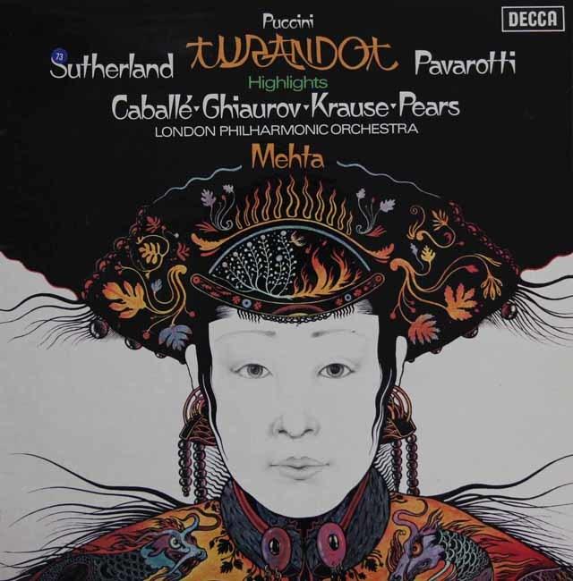 メータのプッチーニ/「トゥーランドット」抜粋   英DECCA 3129 LP レコード