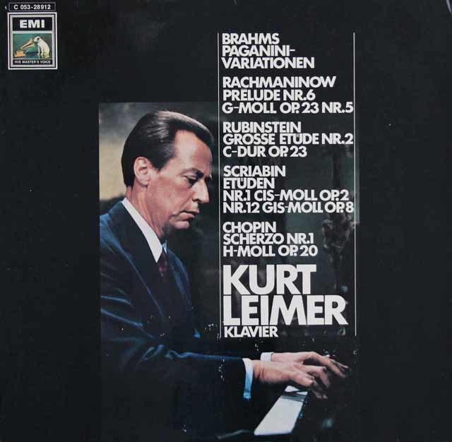 ライマーのブラームス/パガニーニの主題による変奏曲ほか 独EMI 3129 LP レコード