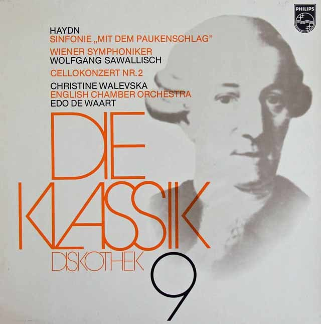 ワレフスカ&ワールトののハイドン/チェロ協奏曲第2番ほか 蘭PHILIPS 3129 LP レコード