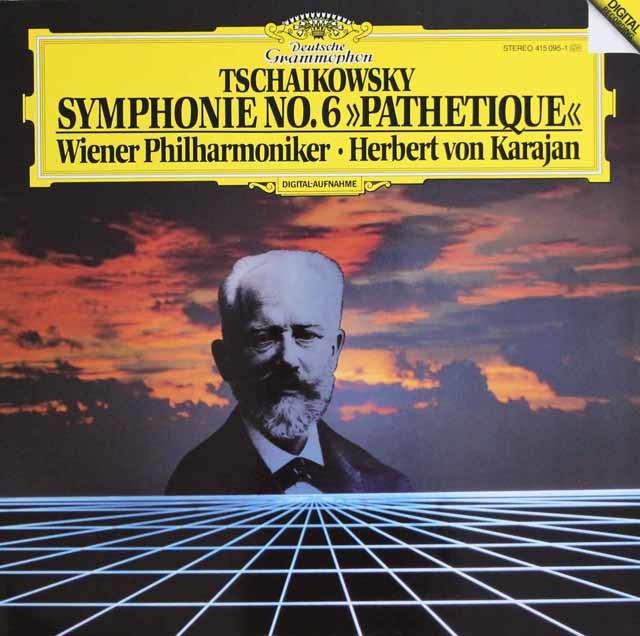 カラヤンのチャイコフスキー/交響曲第6番「悲愴」 独DGG 3129 LP レコード