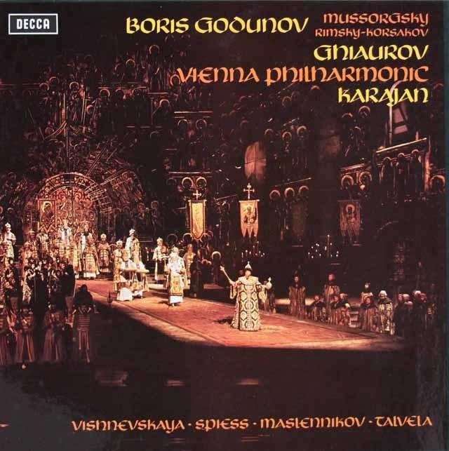 【オリジナル盤】 カラヤンのムソルグスキー/「ボリス・ゴドゥノフ」 英DECCA 3129 LP レコード