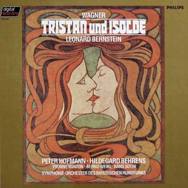 バーンスタインのワーグナー/「トリスタンとイゾルデ」 蘭PHILIPS 3129 LP レコード