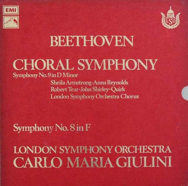 【オリジナル盤】 ジュリーニのベートーヴェン/交響曲第9&8番 英EMI 3129 LP レコード