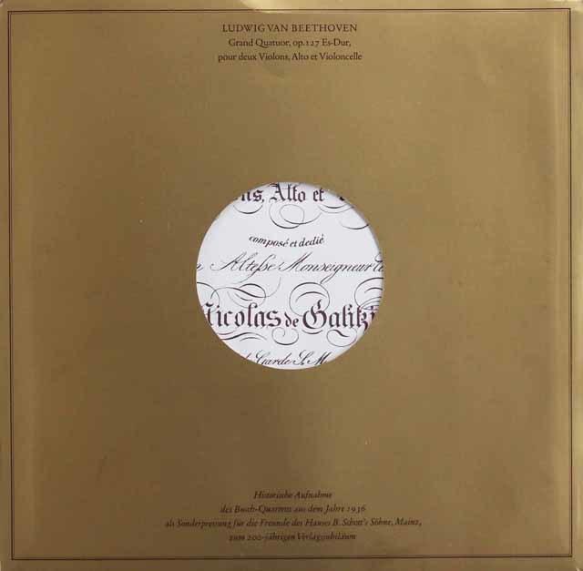 ブッシュ四重奏団のベートーヴェン/弦楽四重奏曲第12, 14番   独Schott 3130 LP レコード